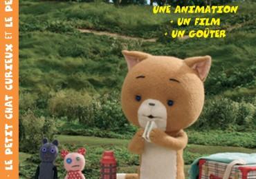 Ciné Goutez !! Mars 09